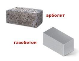 Что лучше: арболит или газобетон